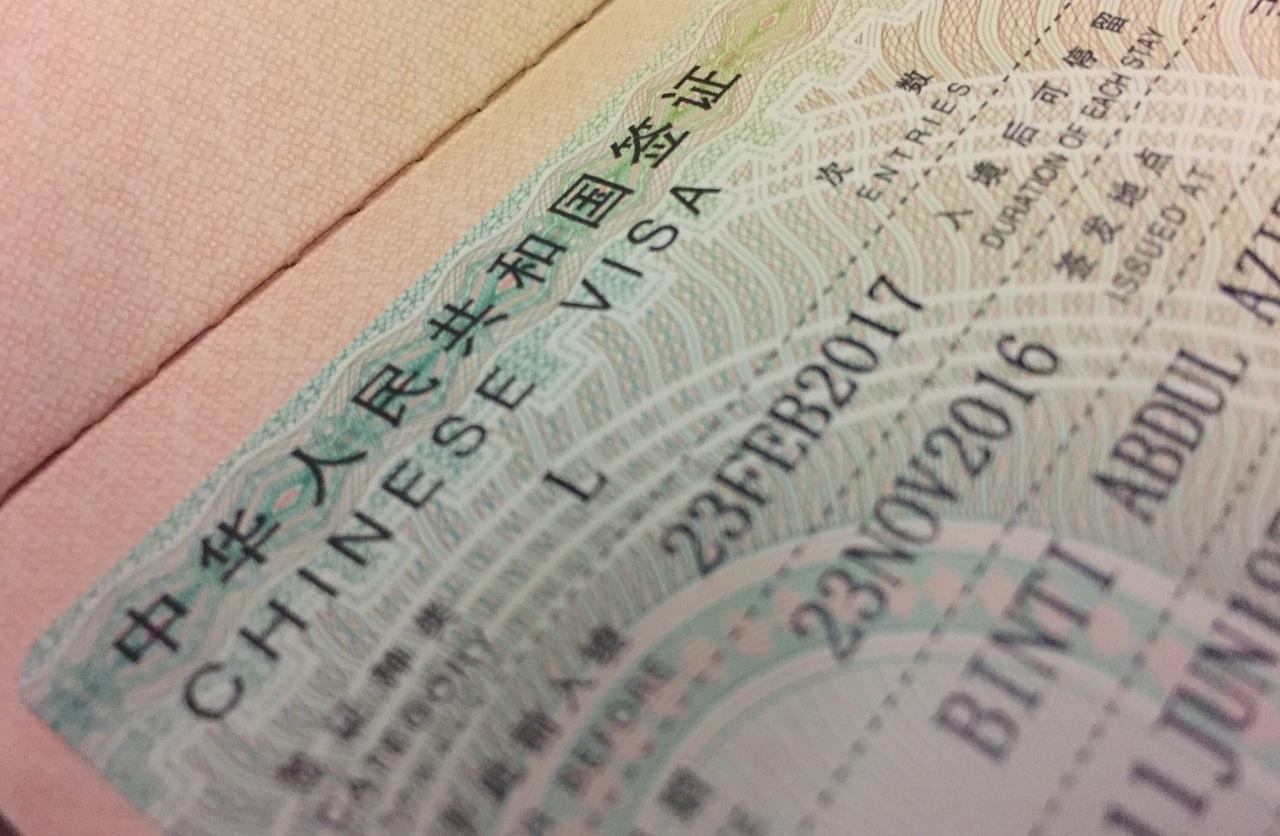 Cara memohon visa keChina