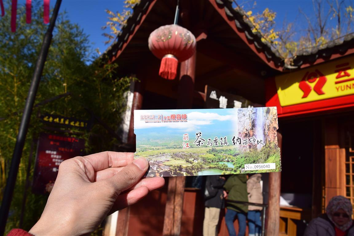 Winter Trip 2016: Lijiang –Guanyinxia