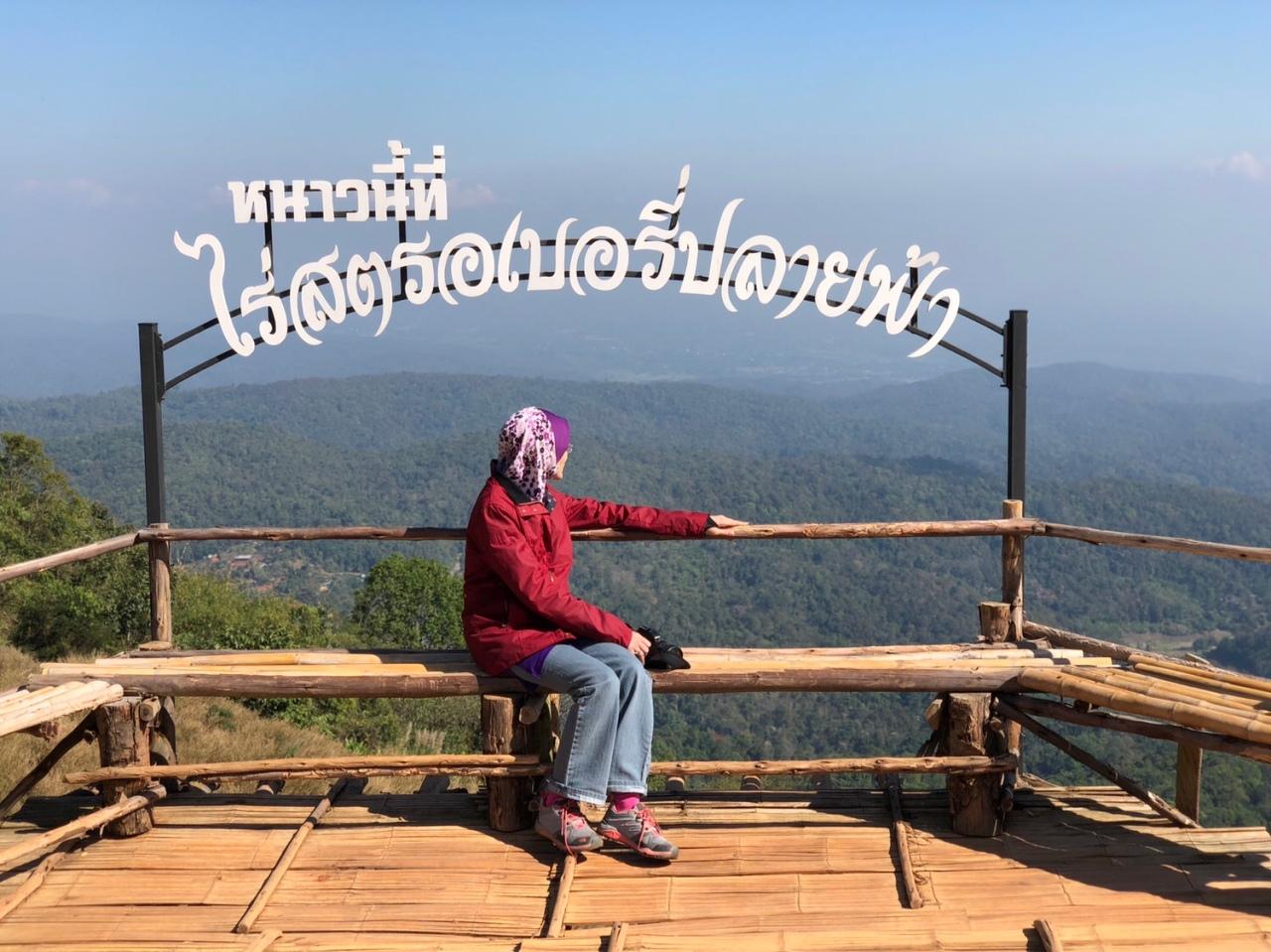 Chiang Mai Trip 2018: MonCham